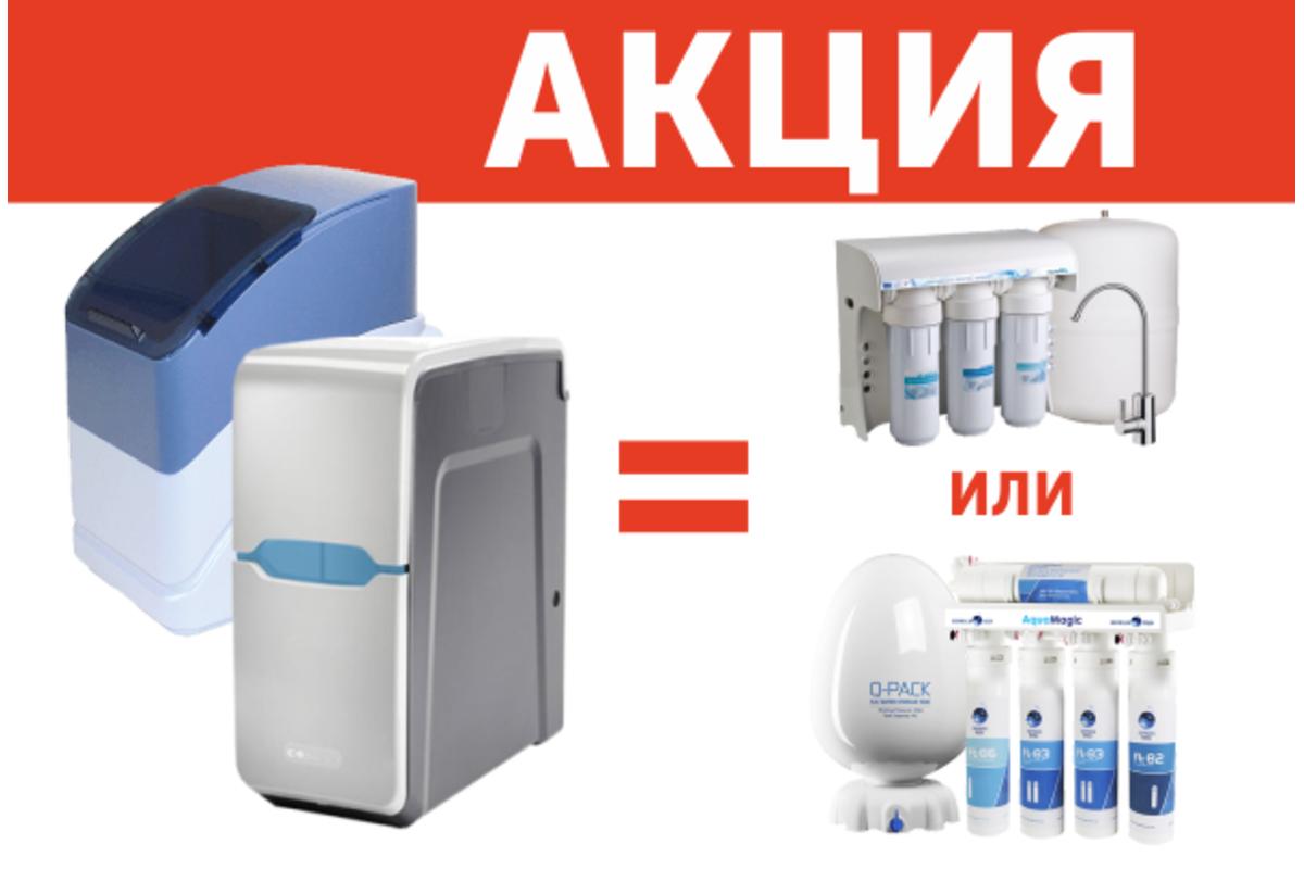 Улучшай качество жизни с покупкой уникальных фильтров Kinetico и получай подарки на выбор!