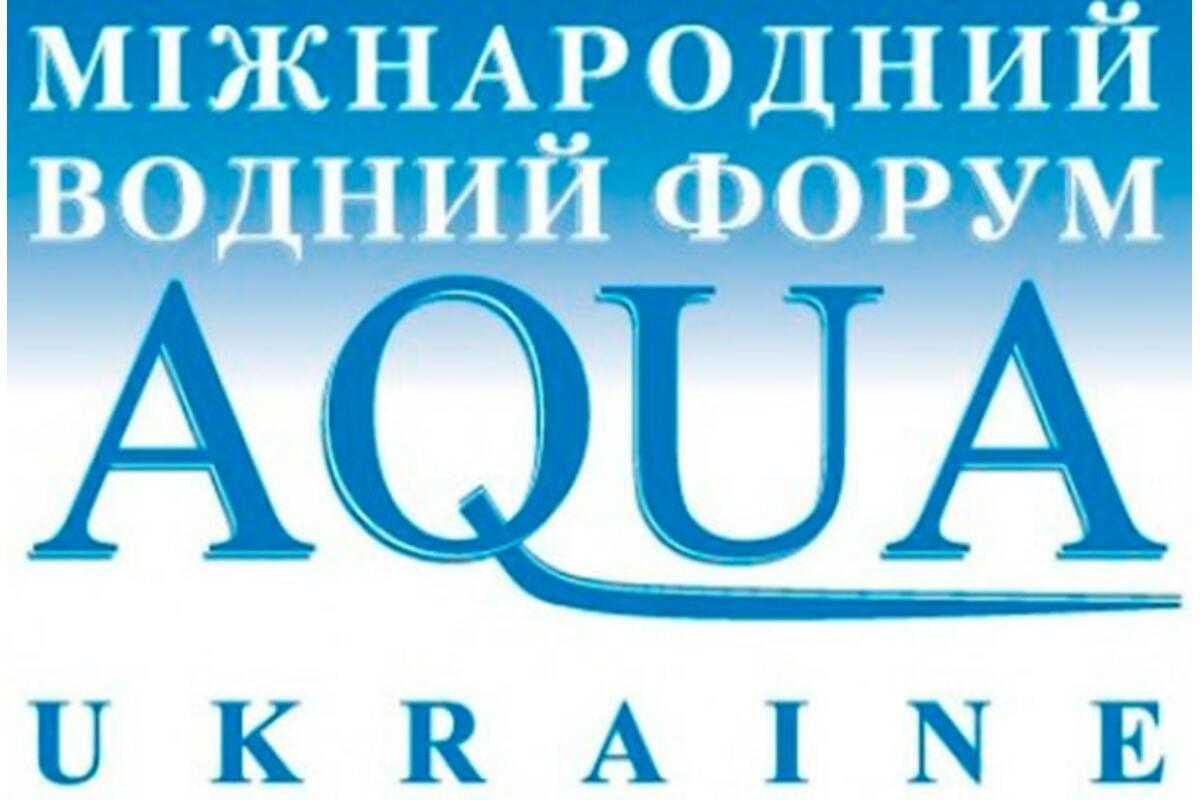 Компания «ИВИК Формула Воды» приняла участие в XI Международном водном форуме «Aqua Ukraine-2013»