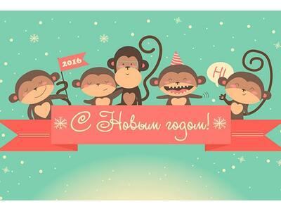 Вітаємо з Новим роком та Різдвом!