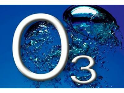 Промислові озонатори води