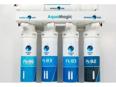 AQUAMAGIC – питьевая система обратного осмос