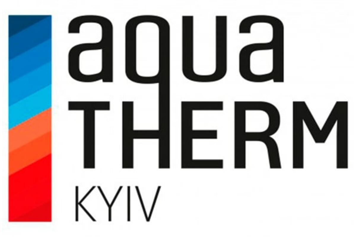 AQUATHERM KYIV 2016