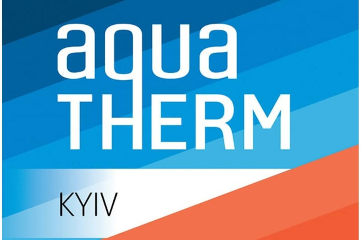 В Киеве прошла 18-я Международная выставка Aqua-Therm 2016 с 17 по 20 мая