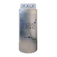 Питьевой фонтанчик Formula Vody «Перша питна» c бесконтактной сенсорной кнопкой