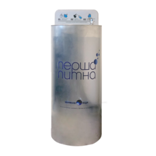 Питьевой фонтанчик Formula Vody «Перша питна» бесконтактный с системой очистки воды