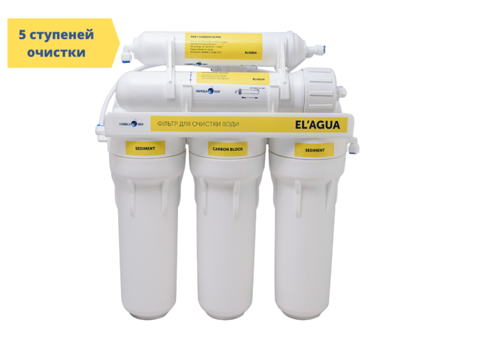 Система обратного осмоса Formula Vody EL'AGUA 5