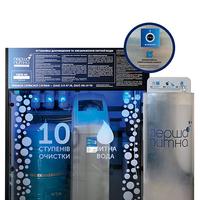 Станція доочистки та знезараження питної води Formula Vody «Перша питна» для шкіл, садочків