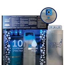Станция доочистки и обеззараживания питьевой воды Formula Vody «Перша питна» для школ, садиков